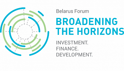 Gazprom center to be presented at Belarus Investment Forum