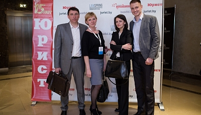 Winners of «Best legal departments in Belarus 2015»