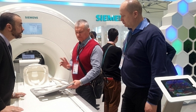 «Gazprom center» represented at European Congress of Radiology in Vienna